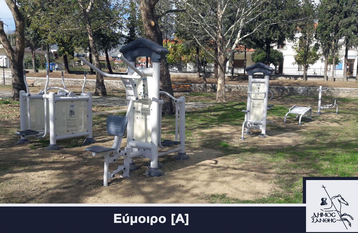 Eumoiro_1