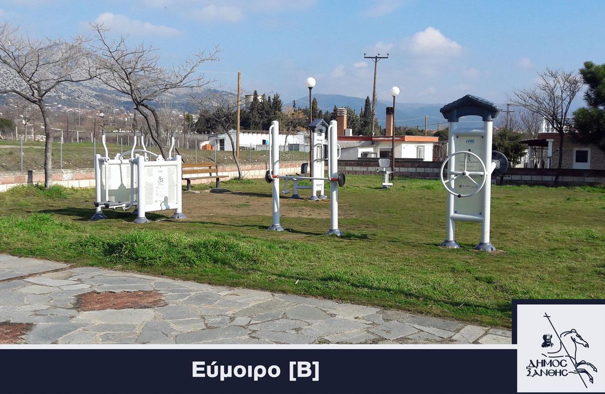 Eumoiro_2
